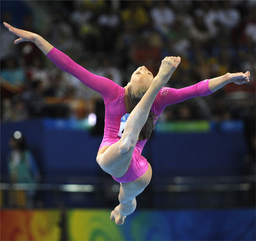 Liukin competed on the floor before she was named the gold medalist of the all-around competition. Liukin, of Parker, Texas, was born in Russia and is the daughter of former Russian gymnast Valeri Liukin, who is her coach.