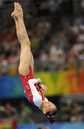 China's Yilin Yang, the bronze medal winner, competed on her final event during the finals -- the floor exercise.