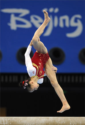 China's Yilin Yang did a flip on the balance beam.