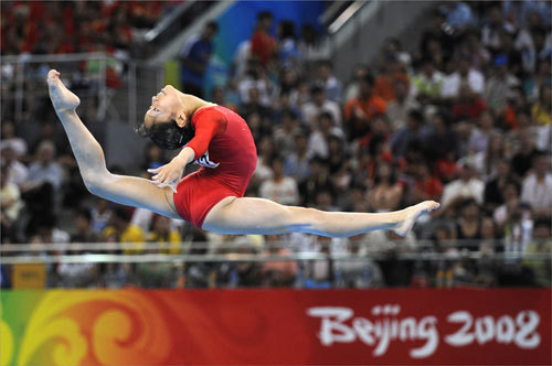 Japan's Kyoko Oshima performed her floor exercise.