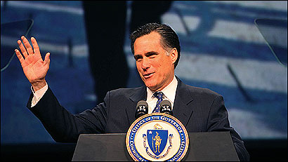 Governor Mitt Romney, at the state GOP convention in April, has not yet committed to a 2008 presidential run.