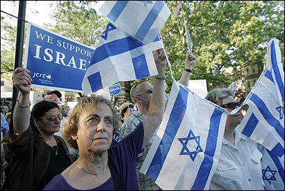 Elaine Baskin (in front), of Worcester, joined members of the Jewish community to support Israel at Congregation Kehillath Israel in Brookline.