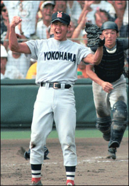 Daisuke Matsuzaka, then a student at Yokohama High School, celebrates after throwing a no-hitter during the 80th National High School Championships at Koshien Stadium in Nishinomiya in August of 1998.