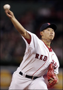 Daisuke Matsuzaka in the first inning. He made his first start against the Yankees with the Red Sox.