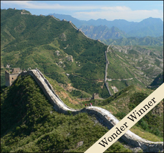 The Great Wall of China Just how big is the largest construction project of all time? Large enough to be seen from space during orbit. Built as a means of defense during the reign of the Qin Dynasty (221-206 BC), the wall has survived as a hand-built monument to human achievement.