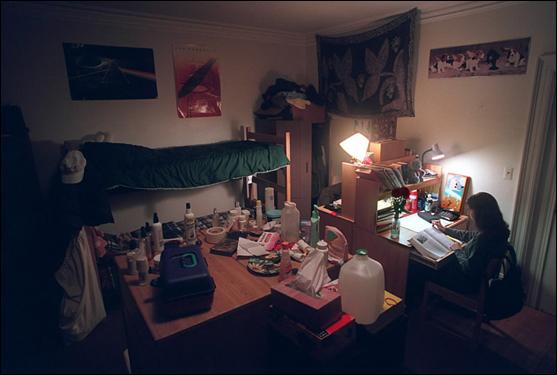 Good 1996. 7. Boston University: Dorm Rooms ... Part 29