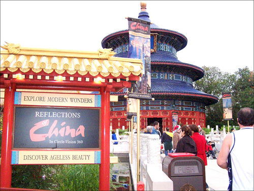 The China pavilion has some of the best architecture of all the nations around the World Showcase lagoon. Be sure to see as well the 360 degree film 'Reflections of China.'