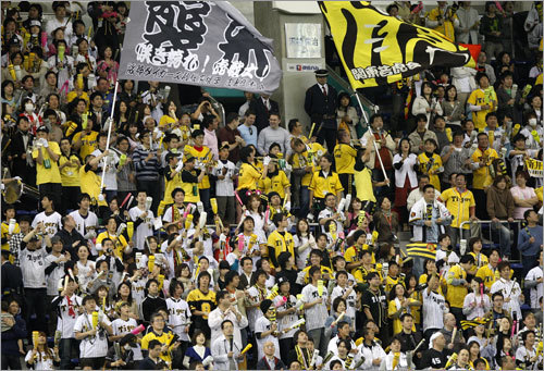 Hanshin Tigers fans cheered their team.