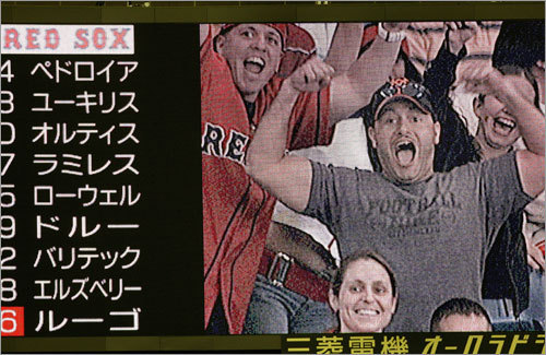 Red Sox fans were shown on the scoreboard.