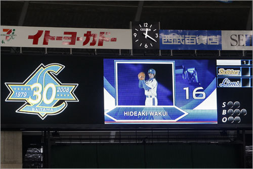 New turf, a new scoreboard, as well as money used to help sign foreign players are some of the things the Lions got with the money from the Red Sox' posting fee for Daisuke Matsuzaka.