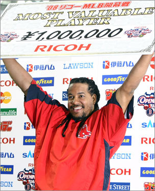 Manny Ramirez holds up the MVP award check for the first game of the season against Oakland.