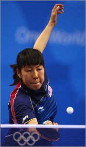 Chen Wang of the United States.