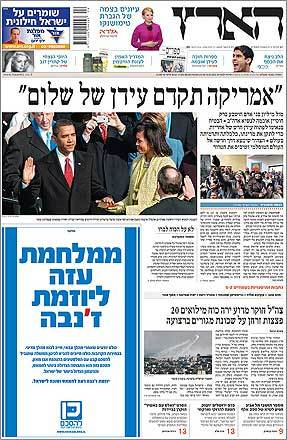 Obama's inauguration was front-page news in the Hebrew edition of Israel's largest newspaper, Haaretz. The English edition's headline read, 'Peres, Olmert congratulate President Obama.'