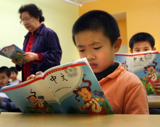 Eric Zhou is learning Mandarin in an afterschool program at Kwong Kow Chinese School in Chinatown.