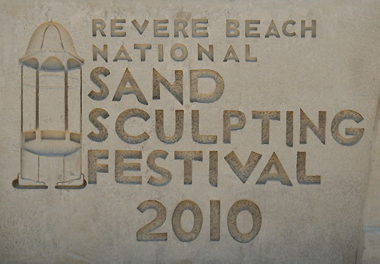 The Seventh Annual Revere Beach Sand Sculpting Festival wrapped up over the weekend at Revere Beach, with Montreal's Jonathan Bouchard taking home first place honors, as well as the people's choice award. Check out all the entries in the competition.