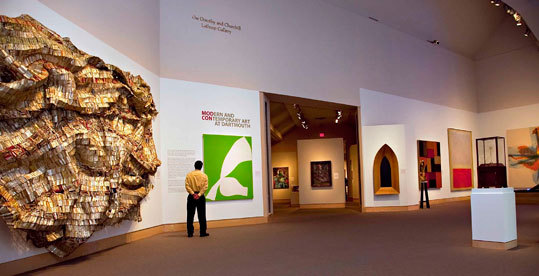 Dartmouth gives New England its fourth school in the Top 10. As cited in US News , the Carnegie Foundation praises Dartmouth's 'very high research activity.' Endowment: $3 billion Acceptance rate: 13% Pictured: The Hood Museum of Art at Dartmouth
