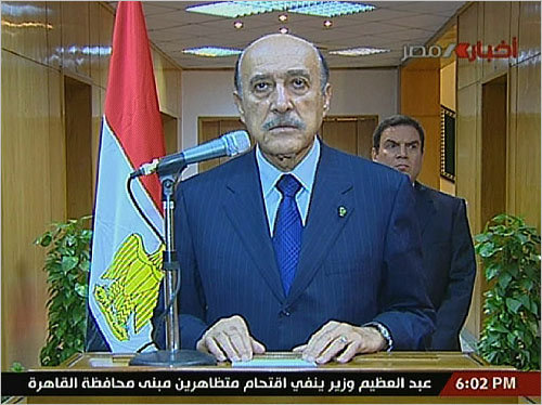 Vice President Omar Suleiman announced in Cairo that Mubarak had stepped down on Friday.