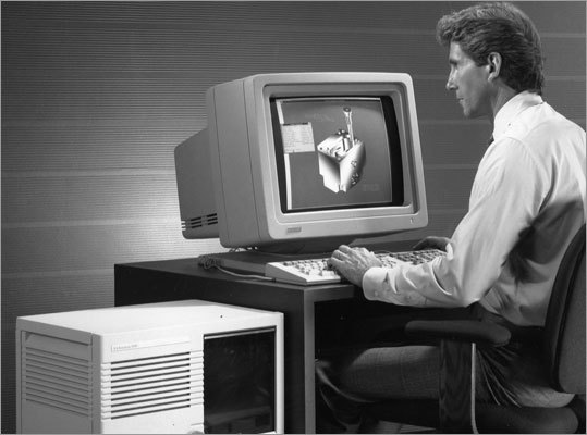 A picture of the VAXstation 3500 workstation in 1987. The VAXstation 3500 was part of a family of workstation computers.