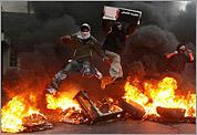 Revolutions in Arab world