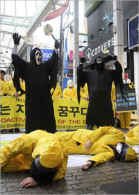 South Korean environmentalists demonstrated in Ulsan, South Korea, on Friday. They demanded the closure of the outdated Wolsung reactor and opposed the construction of a new reactor.