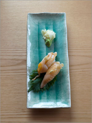 Surf clam nigiri sushi at Suzuki's Sushi Bar in Rockland, Maine. Read: Small food, big chefs