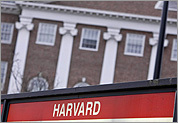 History and recent developments at Harvard Square