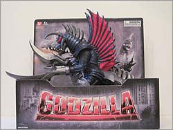 'Gigan' Godzilla Figure Price: $22.99 Manufacturer or distributor: Bandai Potential hazard: Possible puncture wounds. The toy has pointed fins and wings and dagger-like attachments. WATCH said: 'Such unforgiving, plastic protrusions present the potential for penetrating and impact injuries.'