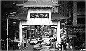 Change in Chinatown, Combat Zone
