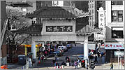 Now and then: Chinatown