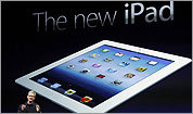 New iPad features