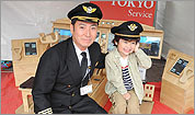 Pictures: Fly to Japan without leaving Boston