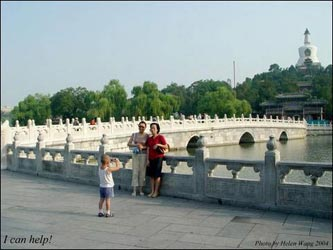 Beihai Park (imperial gardens) is an extremely popular park. It is located in the center of Beijing.