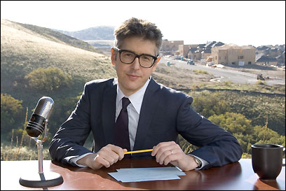 Ira Glass, 'This American Life'