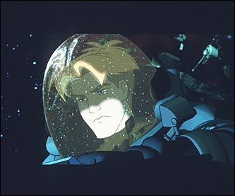 'Titan A.E.'