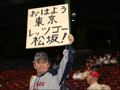 Jack Litwinsky, from Cambridge, brought a sign made by his wife, who is Japanese. The sign says 'Good morning Tokyo. Let's go Matsuzaka.' The game came on at 9:23 a.m. in Japan, as there is a 13-hour time difference. 'We can call ahead and ask them the final score,' added Litwinsky.