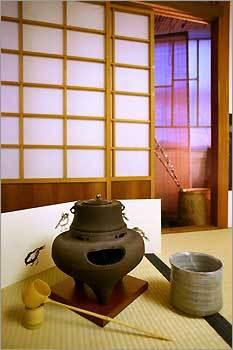 the Japanese tea house, 'House of Flower Wind' at the Kaji Aso studio