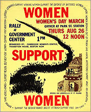 A COMPLICATED LIFE A poster designed by Betsy Warrior and Cherie Jimenez to publicize the Women Support Women march and rally at Government Center in 1976. One of the organizers of the march, Jimenez was instrumental in creating Cambridge's Transition House, the first battered women's shelter on the East Coast. Her friends didn't know that she was also battling heroin addiction and working as a prostitute at the time.