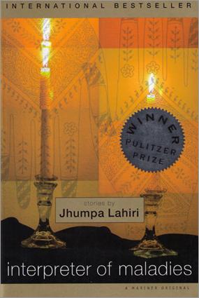 'Interpreter of Maladies' by Jhumpa Lahiri