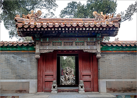A special international partnership will make the Peabody Essex Museum the first place in the world to display a group of 90 imperial objects from a hidden Chinese palace complex (pictured) inside Beijing's Forbidden City.