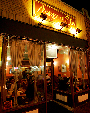 MARTSA ON ELM Davis Square's only Tibetan restaurant is small, with the Eight Auspicious Signs depicted in wooden carvings, a portrait of the Dalai Lama, and a painting of sweet-faced yaks. The Tibetan dumplings (momos) are stuffed with beef or pork or spinach and potatoes. Add cracked-wheat soup, masala mint soda, or Tibetan butter tea (with salt and milk, but it's mostly butter) and you have an inexpensive meal. Save room for daysil, sweet rice with saffron, nuts, and raisins. 233 Elm St., 617-666-0660.