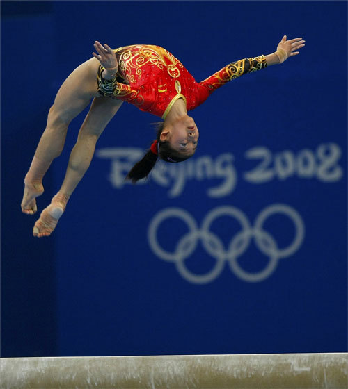Jiang Yuyuan of China competed on the balance beam.