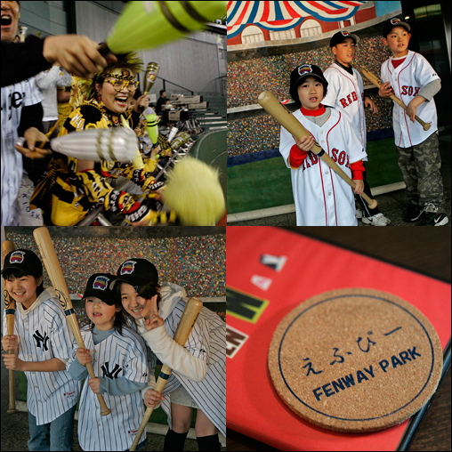 Japanese Red Sox and Yankees fans cheering