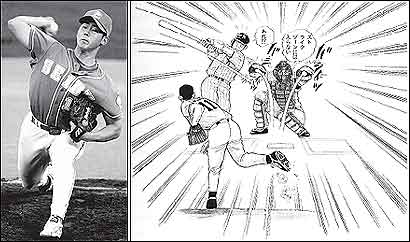 Left: Diasuke Matsuzaka, a pitcher for the Seibu Lions. Matsuzaka is said to throw the gyroball, but asked about the pitch at the World Baseball Classic, he admitted only to throwing it occasionally and 'sometimes accidentally.' Right: An Illustration from 'The Secret of the Miracle Pitch,' by Ryutaro Himeno, the Japanese physicist said to have invented the gyroball.