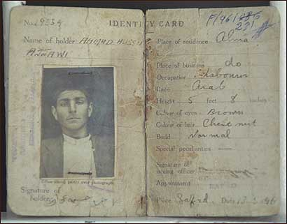 A Palestinian identity card, dated 1946, during the period of the British Mandate.