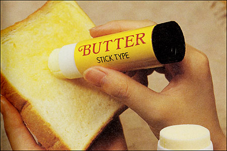 Butterstick: Why dirty a knife? (Image and description from ''The Big Bento Box of Unuseless Kapanese Inventions,'' by Kenji Kawakami (W.W. Norton)) Examples of chindogu