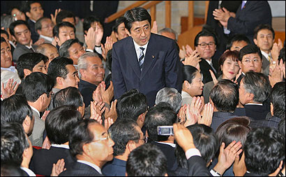 Shinzo Abe, the newly named president of Japan's Liberal Democratic Party, bowed yesterday at the party's Tokyo headquarters. Abe is expected to be elected prime minister.