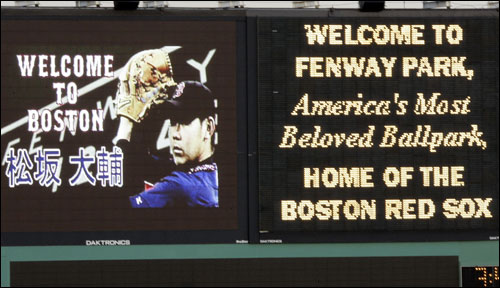 The scoreboard at Fenway Park welcomed newly signed Japanese pitcher Daisuke Matsuzaka Thursday afternoon.