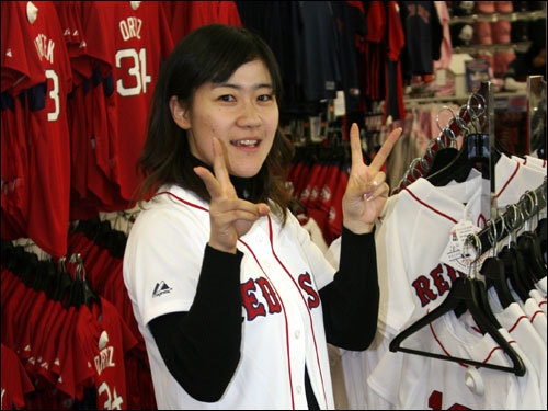 Reiko Nose, who arrived in Boston from Japan, liked her choice of a new Matsuzaka jersey to wear to Wednesday's game.