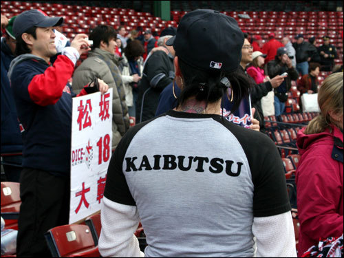 The word on the back of Sweet's shirt translates to 'The Monster,' Dice-K's nickname in Japan.