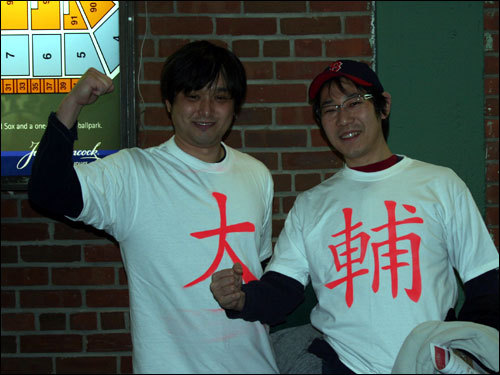 Atsuo Sasaki and Takahisa Nakamur are Japanese natives now living in Boston. Their homemade shirts say 'Daisuke,' when the guys stand together.